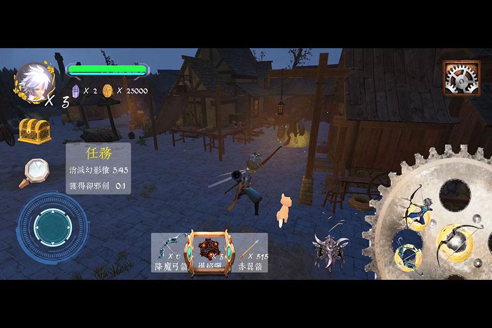 神弓幻箭-遊戲畫面