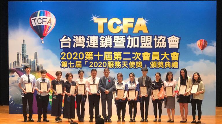 第七屆2020服務天使獎-巨匠教育集團