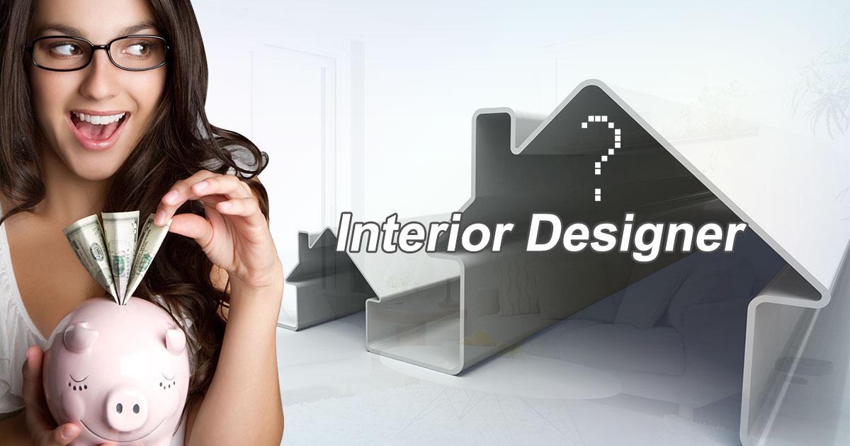 室內設計師薪水1