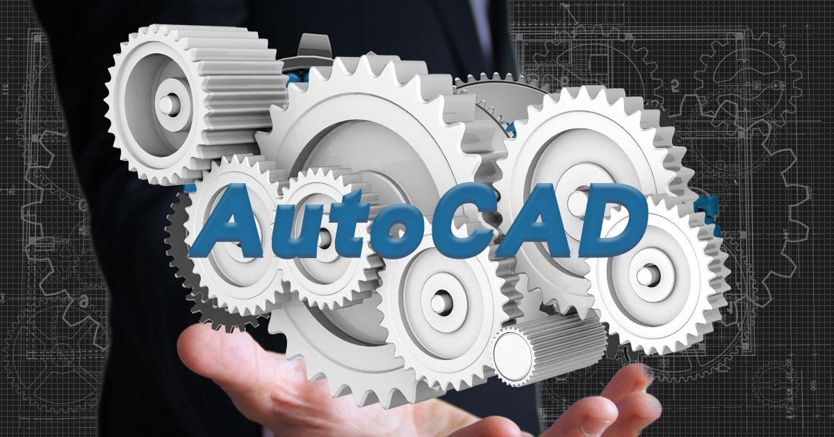 AutoCAD是什麼?這幾個求才若渴的熱門行業都需要它!