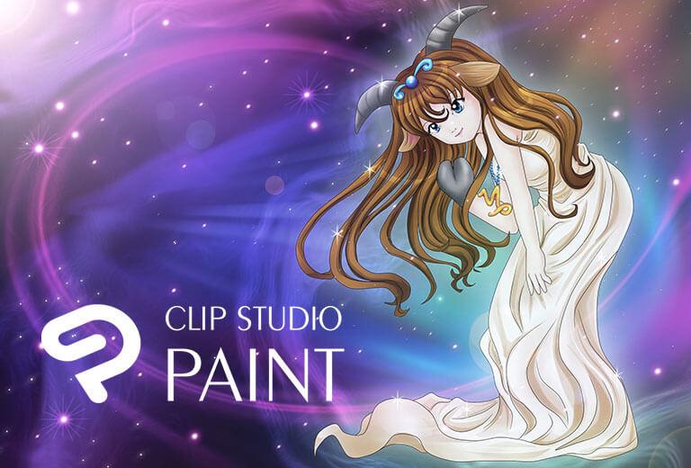 Clip Studio Paint能夠快速提昇繪製速度