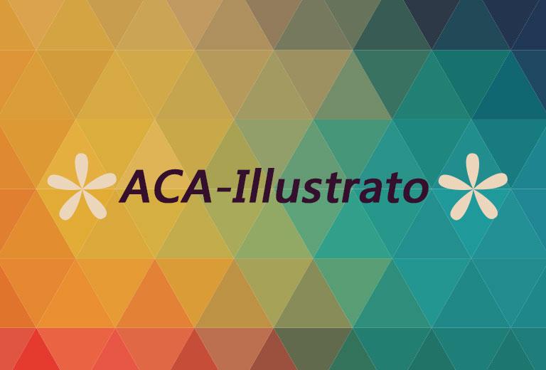ACA-Illustrator考前衝刺班