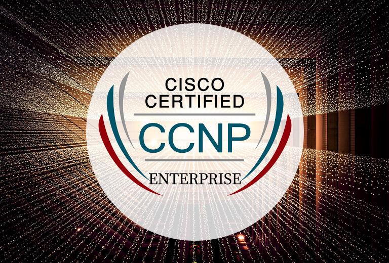 CCNP Enterprise網路管理工程師國際認證